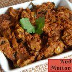 Andhra mutton roast