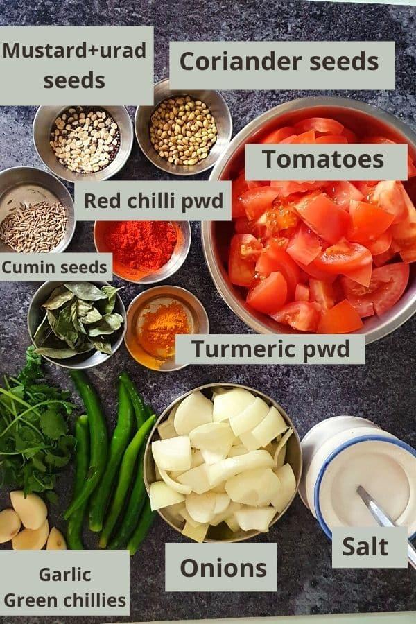 andhra tomato chutney